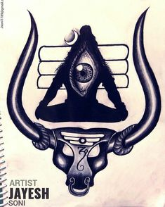 Aghori Shiva, Rudra Shiva, Mahakal Shiva, Shiva Art, Hindu Art, Bholenath Tattoo, Shiva Sketch, Shiva Tattoo Design, Shiva Lord Wallpapers