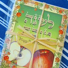 rosh hashanah services outline