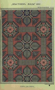 Cross Stitch Art, Cross Stitch Flowers, Cross Stitching, Cross Stitch Patterns, Folk Embroidery, Cross Stitch Embroidery, Embroidery Patterns, Chicken Scratch Embroidery, Palestinian Embroidery
