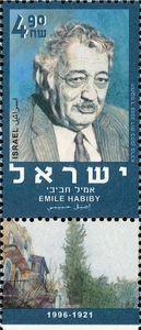 Emile Habiby (1921-1996)