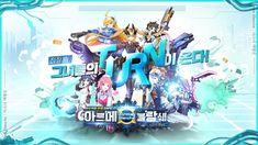 2 Game Design, Web Design, Graphic Design, Gaming Banner, Event Banner, Banners, Korea, Design Web, Banner