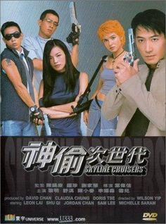 San tau chi saidoi 2000