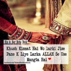 1000+ images about shayari on Pinterest   Poetry, Romantic love sms ...