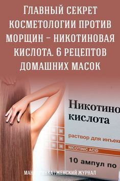 Beauty Advice, Get In Shape, Beauty Skin, Health Fitness, Skin Care, Makeup, Face, Women, Make Up