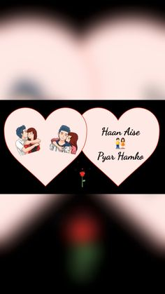 Love Songs Hindi, Love Songs For Him, Best Love Songs, Good Vibe Songs, Best Love Lyrics, Love Songs Lyrics, Best Friend Song Lyrics, Best Friend Songs, Best Lyrics Quotes