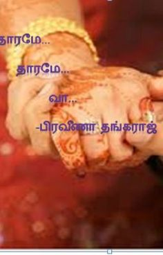 by praveenathangaraj Romantic Novels To Read, Romance Novels, Novel Wattpad, Novels To Read Online, Free Novels, Free Books To Read, Popular Stories, Borders For Paper, Read News