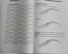 E novo ensino livro material de ensino de sobrancelha sobrancelha bordado flutua , cadernos de iniciante