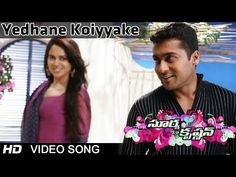 Tamil Video Song | Tamil HD Video Download | Tamil MP3 Download