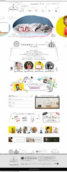 http://happy-photo-studio.jp/