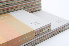 Judging books by their covers | Japanese creative book design | Spoon & Tamago