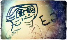 Graff-E.T.