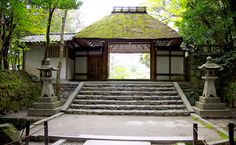 The quiet and relaxing temple of Honen-in its located near the Philosopher's Path, in northeastern Kyoto.