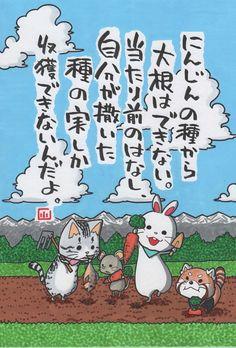 完治です。|ヤポンスキー こばやし画伯オフィシャルブログ「ヤポンスキーこばやし画伯のお絵描き日記」Powered by Ameba