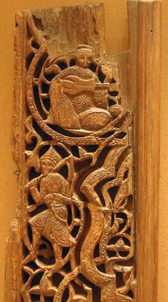 Barbat or oud  rubab (top). Egypt, 11th c. CE, found in W. palace of Fatimids in Cairo in 1874. Carved cyprus wood. Full size: 67 x 18.1 c 4.6 cm. Inv. no.: OA 4062. Louvre, Paris, France.