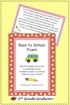 3rd Grade Gridiron: Back to School Poem FREEBIE!