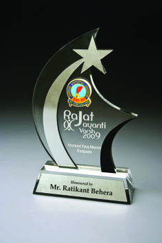 Rising Star Award ( GA 29 )    Want to place a bulk order ?  Please call 0674-2370479, +91 7381092116, +91 9437195749 or mail to info@gitanjaliawards.com - See more at: http://www.gitanjaliawards.com/User/View_Individual_Product1.aspx?P_Id=230#sthash.zeuJqLdJ.dpuf