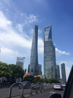 "The Shanghai World Financial Center also called ""the bottle opener"" in Shanghai, China. 2nd tallest building in China, 7th in the world!"