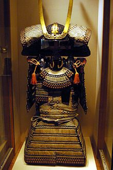 Protection- Japanese Samirai Warriors would wear armour when going off to battle to protect themselves from getting too harmed.
