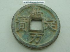 Chinese Southern Song Dynasty Bronze Coins,  Antique Coins,  A.  D.  1208 - 1224 嘉定万宝 Other photo