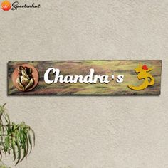 Superb Custom Wooden Name Plates. Give Your Home A Personalized Name With Decorative  Nameplates. #