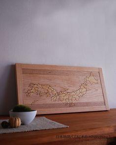 木の日本地図/ 無垢家具