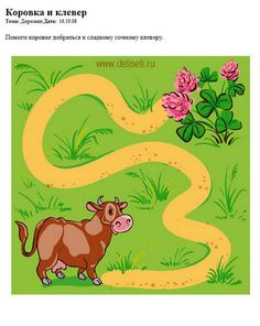 (2014-09) 1 mønster Mazes For Kids, Worksheets For Kids, Art For Kids, Baby Learning, Learning Centers, Infant Activities, Activities For Kids, Vegetable Cartoon, Number Crafts