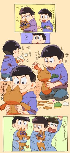 Osomatsu-san- Karamatsu, Ichimatsu, Jyushimatsu #Anime「♡」