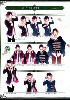 Image shared by Dark Hime姫. Find images and videos about anime, diabolik lovers and sakamaki on We Heart It - the app to get lost in what you love. Diabolik Lovers Laito, Reiji Sakamaki, Rejet, Vampire Boy, Hot Vampires, Brothers Conflict, Tokyo Mew Mew, Ayato, Character Sheet