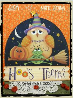 #694 Hoo's There? (PATTERN PACKET)