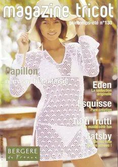 Bergère de France n°130 - Printemps Eté 2007 - album archivé téléchargeable
