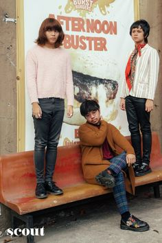 The boys of IV of Spades are just like us - Scout Magazine Funk Disco, Music Rock, What Do You Feel, Happy Pills, Comparing Yourself To Others, Perfect People, Hopes And Dreams, Album Releases