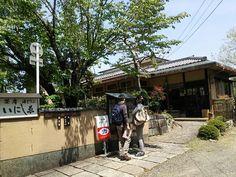 京都 二尊院前 「いにしゑ」