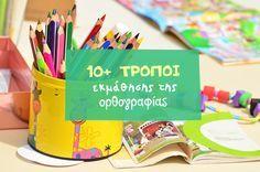 10+ τρόποι για να μάθει καλύτερη ορθογραφία! Vocabulary Exercises, Grammar Exercises, Learn Greek, Greek Language, Back 2 School, Learning Disabilities, Dyslexia, Exercise For Kids, My Teacher
