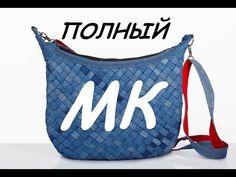 Джинсовая сумка своими руками. Плетеная джинсовая сумка. - YouTube Leather Purses, Leather Wallets, Leather Bags, Jean Purses, Denim Purse, Old Jeans, Recycled Denim, Leather Shoulder Bag, Shoulder Bags