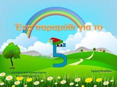Math Activities, Mario, Outdoor Decor, Blog, Numbers, Gift, Blogging, Gifts