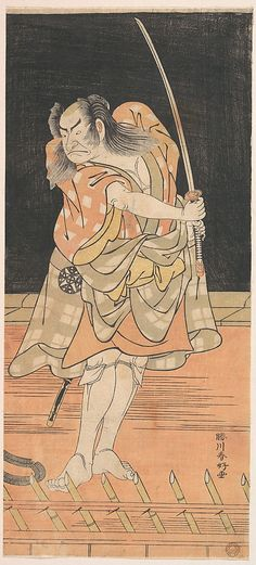 An Actor with a Sword Ready to Strike  Katsukawa Shunkô  (Japanese, 1743–1812)  Period: Edo period (1615–1868) Culture: Japan Medium: Polychrome woodblock print; ink and color on paper