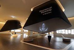 Samsung opens museum to own the history of 'innovation' – Samsung Innovation Museum in Suwon, South Korea.