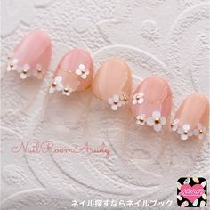 Here are some hot nail art designs that you will definitely love and you can make your own. You'll be in love with your nails on a daily basis. Bridal Nails, Wedding Nails, Bling Nails, Fun Nails, Sunflower Nail Art, Sculpted Gel Nails, Korean Nails, Kawaii Nails, Japanese Nail Art