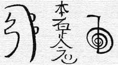 Resultado de imagem para simbolos do reiki- fotos