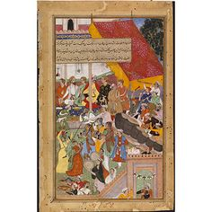 Painting - Royal musicians perform at the marriage of the son of Akbar's foster mother, Maham Anaga