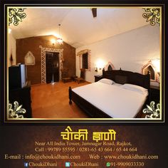 Chouki Dhani Resort Rajkot committed to deliver excellent hospitality, pure traditional ambience and lip-smacking food items to each individual visitor.