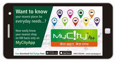 Download ‪#‎MyCityApp‬ And Find Out Nearest Place To Shop !!