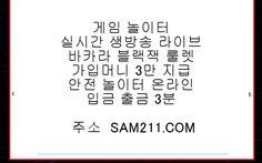 온라인카지노사이트바둑이\\【 LOU82。COM…
