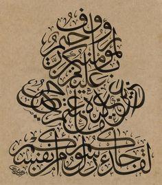 Arabic Calligraphy Art, Arabic Art, Islamic Art Pattern, Pattern Art, Facebook Art, Typography, Lettering, Abstract, Drawings