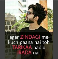 Sad Boy Pic With Shayari For WhatsApp DP Status Wallpaper