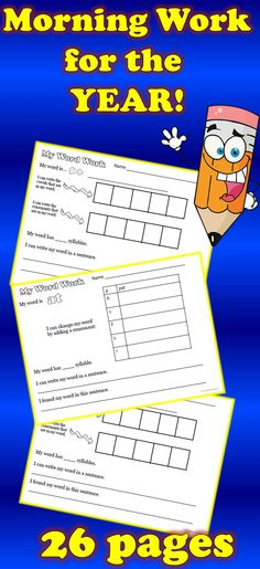 DAILY USE sheets for MORNING WORK, CENTERS, or BELL RINGERS!  These sheets can be used with ANY of your sight words or spelling words. #centers #morningwork #highfrequencywords #spelling #bellringers