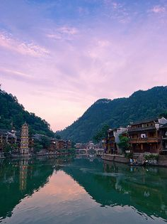 Ancient Town of Fenghuang - China. One of the coolest places I have ever been to by far.