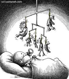Hanging toys