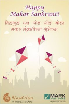 Happy Makarsankranti to all from Mark Ventures. To know more visit http://nautilusalibaug.in/flats/weekend-home/