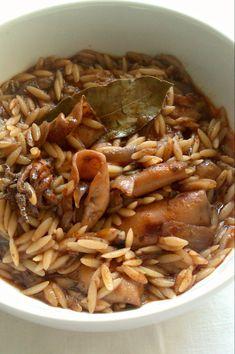 Greek Recipes, Fish Recipes, Vegan Recipes, Cooking Recipes, Greek Cooking, Fun Cooking, Greek Menu, Greek Dishes, Appetisers